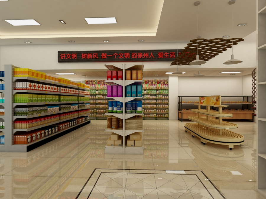 超市装修风格设计